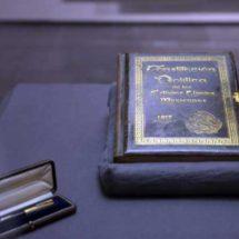 Constitución es un llamado permanente a mantener unidad: EPN