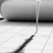 Sin daños por sismo de 4.9 con epicentro en Veracruz