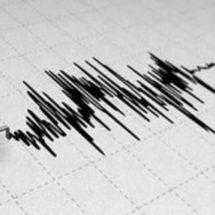 Se registra sismo de 3.5 en Cuernavaca, Morelos