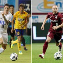 El debut con derrota de Fernando Torres e Iniesta: Japón no se conquistó en una hora
