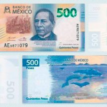 NUEVO BILLETE DE 500 CON BENITO JUÁREZ!