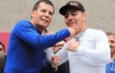 Julio César Chávez regresará al ring para enfrentar al 'Travieso' Arce